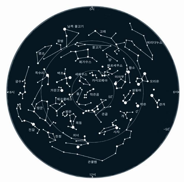 별자리1.jpg